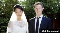 Facebook asoschisi Mark Zukerberg va uning rafiqasi Prissilla Chan.