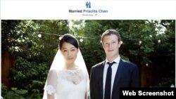 еден од најмладите милијардери во светот на својата невеста и подари прстен со рубин кој сам го дизајнирал