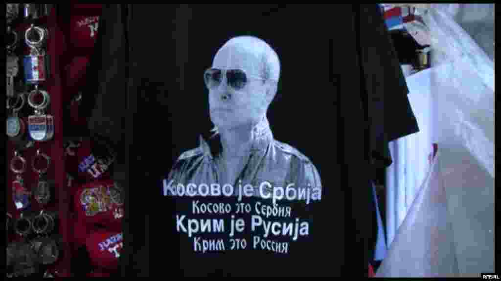 """Kosovo is Serbia, Crimea is Russia"" reads the caption on this T-shirt. Russia annexed Crimea in March, while Serbia lost control of Kosovo after a campaign of NATO air strikes in 1999 and years of UN administration."