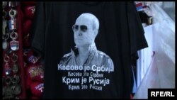 PHOTO GALLERY: Putin mania in Serbia ahead of his visit to the Balkan country