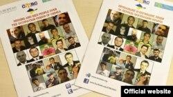 Буклеты, выпущенные Крымскотатарским Ресурным Центром