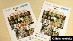 Буклети, випущені Кримськотатарським Ресурсним Центром