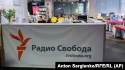 """Московское бюро медиакорпорации """"Радио Свободная Европа/Радио Свобода"""". Январь 2021 года"""