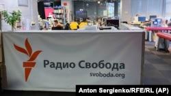 Journalists work inRFE/RL's Moscow bureau.