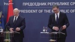 Lukašenko: Poštujemo želju Srbije da uđe u EU