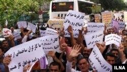 گروهی از معترضان به وضعیت کارگران در راهپیمایی روز کارگر در تهران