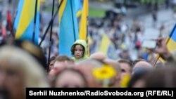 Святкування Дня Незалежності України, Київ, 24 серпня 2016 року