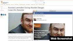 Афтоматически сгенерированный тизер для социальных сетей - на примере Facebook