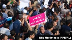 President Muhammad Morsi's supporters rallied December 1 at Cairo University.