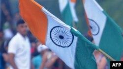 آرشیف، بیرق هند