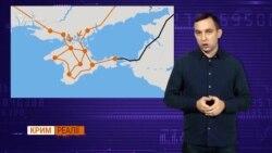 Інтернет у Криму від «ДНР» і «ЛНР»? (відео)