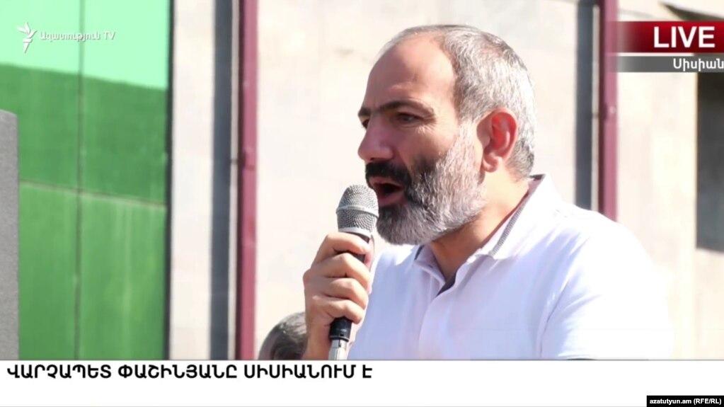 Премьер-министр с двухдневным рабочим визитом отправился в Тавуш