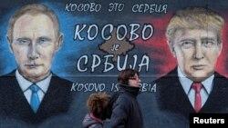 Граффити с Владимиром Путиным и Дональдом Трампом в Белграде, Сербия