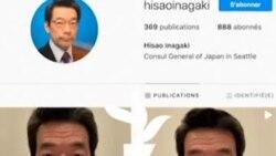 "Јапонски дипломат има ""оригами Инстаграм"""