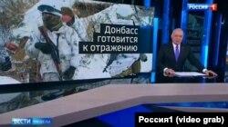 Програма «Вести недели» на телеканалі «Россия 1»