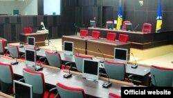 Jedna od sudnica u Sudu BiH