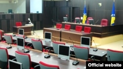 Sudnica u BiH