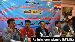 جانب من مؤتمر حقوق الإنسان في البصرة