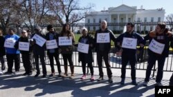 Протест під Білим домом із вимогою не скасовувати Obamacare, 23 березня 2017 року