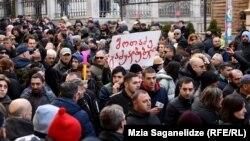 Բողոքի ցույց Վրաստանի խորհրդարանի շենքի դիմաց, փետրվար, 2020թ.