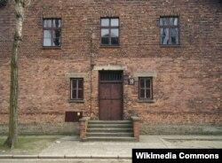 Polşa - Auschwitz (Osvensim) düşərgəsində tibbi eksperimentlərin keçirildiyi bina