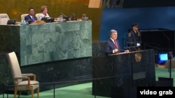 Президент України Петро Порошенко під час виступу в ООН