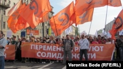 Antigovernment protests on Bolotnaya Square in May 2012 resulted in violent clashes. (file photo)