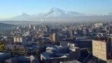 Столица Армении Ереван
