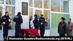 Меморіальну дошка на честь загиблого у зоні АТО командира батальйону спецпризначення «Херсон» Руслана Сторчеуса, Херсон, 16 лютого 2015 року