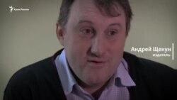 Издатель Андрей Щекун: о Крыме для материка (видео)