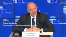 ЕУ: Грчката криза заврши