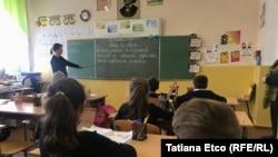 Școală - imagine generică