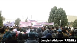 Баткен шаарындагы митинг, 2012-жылдын 27-январы.