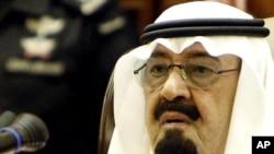 Saudi Arabia's King Abdullah bin Abdul Aziz