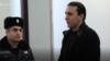 Աշոտ Մանուկյանը դատարանում, 23-ը հունվարի, 2020թ.