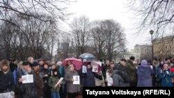 Прысьвечаны Сталіну мітынг у Санкт-Пецярбургу 20 сьнежня.