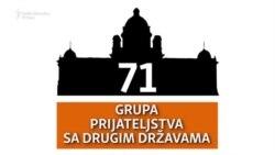 Srpski parlamentarci u diplomatskim vodama