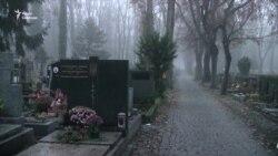 У Празі вшанували пам'ять загиблих героїв Революції гідності