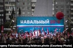 Олексій Навальний на мітингу в Омську