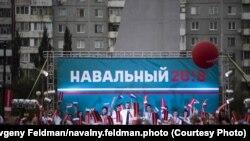 Митинг в поддержку Алексея Навального в Омске, сентябрь 2017 год