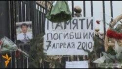 Լրացավ Ղրղզստանի «ապրիլյան հեղափոխության» մեկ տարին