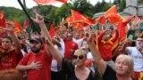 Patriotski skup ispred Cetinjskog manastira, sjedišta Srpske pravoslavne crkve. Učesnici, koje je organizovala neformalna grupa građana poručili su da je &bdquo;Crna Gora najveća svetinja&rdquo;. Cetinje, 3. septembar 2020. godine<br /> &nbsp;