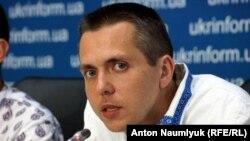 Юрий Ильченко на пресс-конференции в Киеве. 17 августа 2016 года