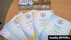 """""""Өмет"""" балалар фольклор студиясе дипломнары"""