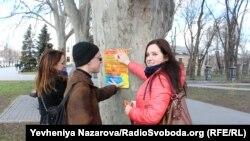Фестиваль провалу «російської весни» в Запоріжжі