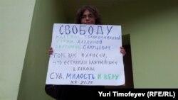 Пикет у Таганского суда Москвы в поддержку участниц Pussy Riot