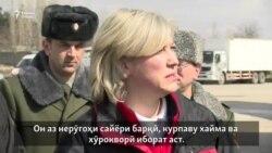 Сарбозони Русия ба тоза кардани тармаҳои Тоҷикистон ёрӣ мекунанд