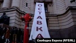 Протест на студенти пред Софийския университет