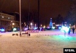 Сквер у площади