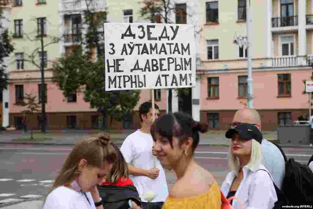 Беларусы працягваюць зьдзіўляць самаробнымі плякатамі